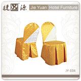 Стул банкета сразу оптового металла фабрики алюминиевый (JY-L102)