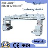 Ламинатор метода скорости средства сухой (GF-B)
