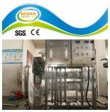 최신 자동적인 병에 넣어진 순수한 물 여과 RO 생산 공장 선