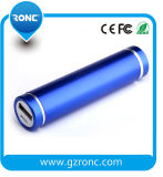 熱いOEM Manufacturer Mini 2600mAh Portable Powerバンク