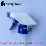 Pulverizador plástico do disparador da água mini