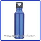 [700مل] رياضات سفر ألومنيوم زجاجة ([ر-4055])