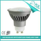 灰色7W GU10 SMD LEDのスポットライト