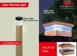 Солнечная крышка Light-S1r01 столба