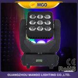 FAVORABLE iluminación móvil ligera de la etapa de la matriz de las pistas RGBW 9X12W