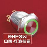 Onpow Push Button Anti-Vandal (LAS1GQ, 19m m, CE, RoHS)