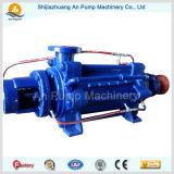 工場農産物の自動ブスターシステム多段式高圧ポンプ