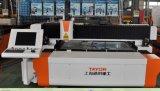 Máquina de corte do laser da fibra do CNC; Máquina de corte do laser do CNC
