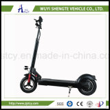 48V低価格の高品質の小型電気スクーター