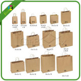 Eco-Friendly Brown Kraft Bolsa de papel con asa retorcida Natural