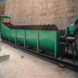 金の鉱石の洗濯機のための高性能の石の砂ねじ螺線形助数詞