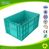 プラスチック収納箱をスタックする頑丈な淡いブルーのカラー