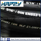 Шланг высокого давления 1sn SAE 100r1at/En 853 гидровлический резиновый