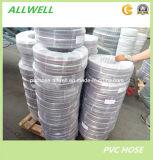 水粉および企業の排出のためのプラスチックPVC鋼線の補強されたホース