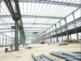 大きい広いスパンのプレハブの鉄骨構造の建物(KXD-SSW97)