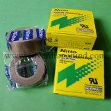 Nittoの粘着テープ日本製無しの。 973UL-S 0.13X25X10