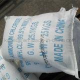 Cloruro di ammonio agricolo del grado 99.5% della fabbrica