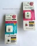 Usb-Aufladeeinheits-Plastikgeschenk-Kasten Belüftung-verpackenprodukt