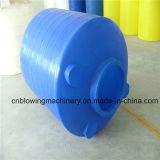 Máquina grande del moldeo por insuflación de aire comprimido del tanque de agua del almacenaje de la fabricación plástica
