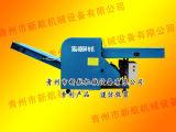 El profesional arropa la máquina/la cortadora de Rags /Rags del cortador que rasga la máquina