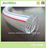 Труба шланга воды сада весны стального провода PVC пластичная спиральн гибкая усиленная драгируя
