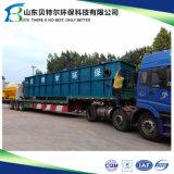Tratamiento de aguas residuales de la matanza, unidad del tratamiento de aguas residuales de las aves de corral DAF
