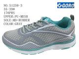 No. 51259 Comfortable Sports Shoes 3개의 색깔 숙녀