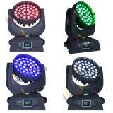 나이트 클럽 다채로운 급상승 세척 LED DJ 빛