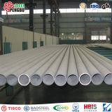 prix soudé de tube/pipe de l'acier inoxydable 409L