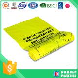 Желтый медицинский неныжный мешок для стационара