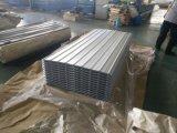 電流を通された鋼鉄屋根シートは鋼板の鋼材を波形を付けた