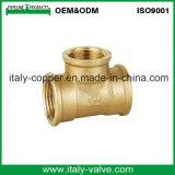 カスタマイズされた品質の黄銅は造った等しいティー(AV-BF-9012)を