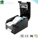 POS 시스템 바코드 프린터 (SK 330B)