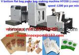 Drehzahl-justierbarer Papierlebensmittelgeschäft-Beutel, der Maschine herstellt, die Speicherung zu rollen