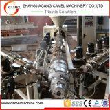 機械を作るPPRのガラス繊維の管の放出