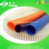 Труба шланга всасывания PVC высокого качества гибкие/шланг воды/шланг всасывающего насоса