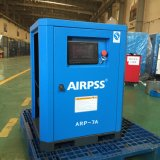 Compressor van de Lucht van de Schroef van de industrie de Riem Gedreven voor Verkoop