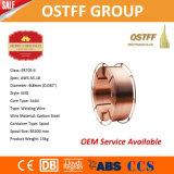 0.8 15kg металла катышкы СО2 газовой защиты MIG mm провода заварки (G3Si1/SG2)