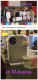Producto de limpieza de discos casero del vehículo del precio del esterilizador del ozono del generador