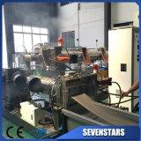 PPのための二重段階のヌードルのタイプ側面力のペレタイジングを施す機械