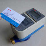 低価格ソフトウェアが付いているスマートなICのカードのデジタルによって前払いされる水道メーター