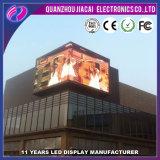 P8 옥외 LED 스크린을 광고하는 첨단 기술 점보