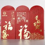 Lámina para gofrar de la impresión de Transter del calor para las tarjetas de felicitación