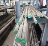 [سو718ه] فولاذ يموت [بر-هردنينغ] بلاستيكيّة فولاذ