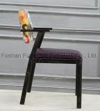판매를 위한 고품질 금속 정원 옥외 의자