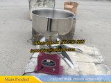 Домашний сепаратор молока центробежного сепаратора пользы