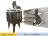 200~1000literステンレス鋼の反作用タンク