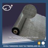 Fleck/normales gesponnenes Kohlenstoff-Gewebe