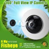 Cámara caliente del IP del CCTV de Fisheye con el SD