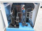 高温フリーズの空気は冷却した冷やされていた空気ドライヤー(KAD5AS+)を